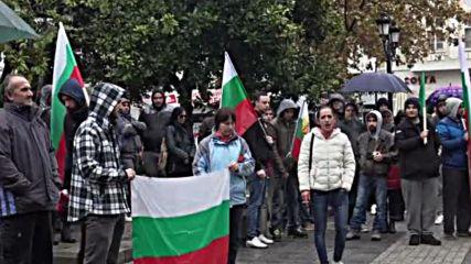 Пловдивчани протестират срещу корупцията