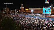 Любе - Химн На Русия