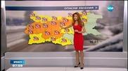 Прогноза за времето (16.01.2016 - сутрешна)