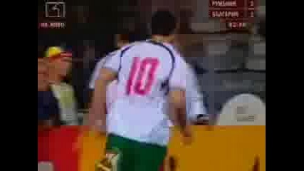 2:0 2:2 Румъния  -  България