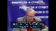Вучков Се Кара Със Зрител (скандал)