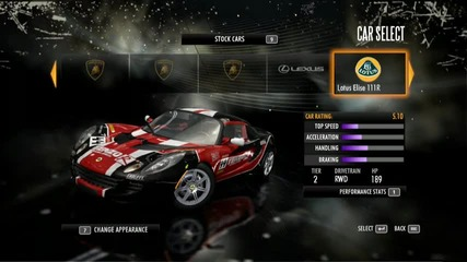 Need for Speed Shift Official Car List (hd)