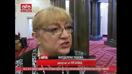 Магдалена Ташева - Социалистите застанаха зад интересите на олигарха Ковачки и пренебрегнаха -
