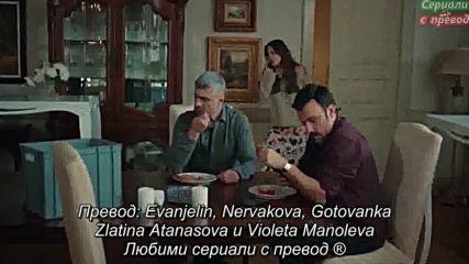 Семейство Боран- сезон 3, еп.47