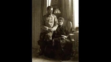 Александра И Николай 2 Романови