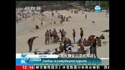 Забраниха нудизма в китайски курорт
