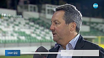 Спортни Новини (10.11.2018 - централна емисия)