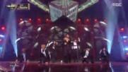 Exo Louder-monster