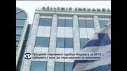 Гърция иска да спре с намаляването на заплати и пенсии, прие бюджета за 2015 г на фона на протести