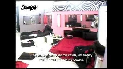Vip Brother - Пиянски Приключения На Росица