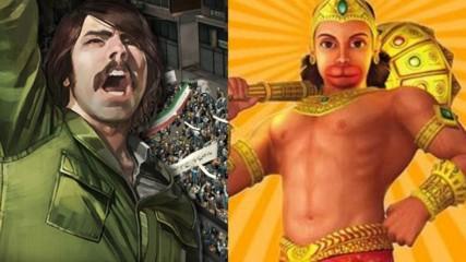 10 игри, за които не предполагате от коя народност са създателите им