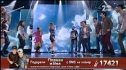Обща песен - X Factor Live (27.11.2014)