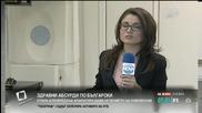 Стара и повредена апаратура бави лечението на онкоболни - Здравей, България