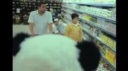 Смях! Never Say No To Panda