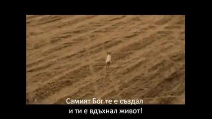 Nino - Theos Бог + Бг Превод