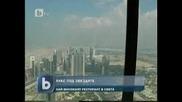 На 400м В Небето Се Намира Най Високия Ресторант В Света В Дубай !