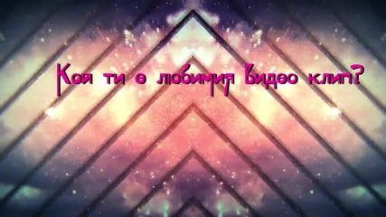 ЛЕКЦИКОН