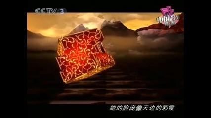 Zhong Liyan - Gema
