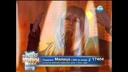 Милица Гладнишка като Лили Иванова от 08.05.2013