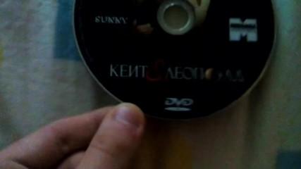 Кейт и Леополд с Мег Райън (2001) на DVD от Съни Филмс и DVD Mania (2002) в малка обложка