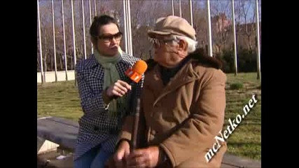 Мери Репортери - Пилето