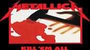Metallica - Am I Evil