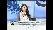 """През септември по кината тръгва българският филм """"Кецове"""""""