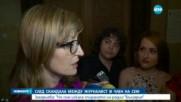 Захариева: Не е подобаващо да се отправят заплахи към журналист
