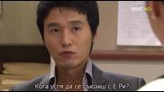 [бг субс] Lawyers of Korea - епизод 12 - 2/3