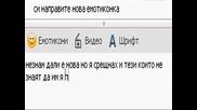 Емотиконка (myspace)