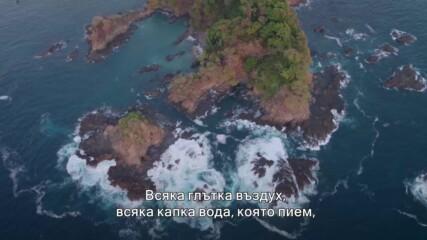 Силвия Ърл - изследовател | Планетата Възможна | National Geographic Bulgaria