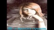 Надежда Захариева - Мъничка, мъничка моя...