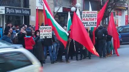 БСП във Варна отново на протест срещу управлението