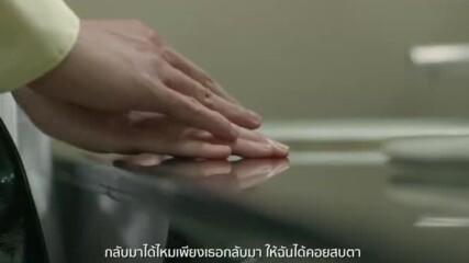 Klom Orawee - Glap Ma Dai Mai_bgsub1.avi