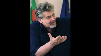 Как звънят телефоните на българските политици