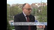 СГП протестира решението на съда за началната дата за неплатежоспособността на КТБ