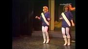 Maywood - Late At Night 1980 Hq