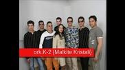 Орк.K-2 (Mалките Кристали) Кючек - Долари