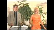 Тони Дачева и орк. Кристал - Сладка работа