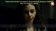 Хулиганът Karadayi еп.71-2 Руски суб. Турция
