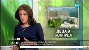 Натровените деца в Смолянско са в добро състояние