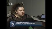 Български учени и изобретатели на протест