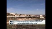 Ал Джазира разкри секретни документи за преговорите в Близкия изток