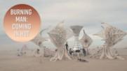"""3 арт инсталации, които ще превземат """"Burning man"""""""