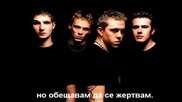 12 Stones - The Way I Feel - превод