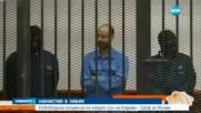 АМНИСТИЯ: Освободиха осъдения на смърт син на Кадафи - Сейф ал Ислам