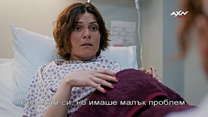 Любов в спешното отделение - еп.15