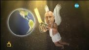 Бойко Борисов с благородническа титла - Господари на ефира (28.01.2015г.)