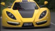 Суперавтомобила от Русе - Как изглежда / Promo Video