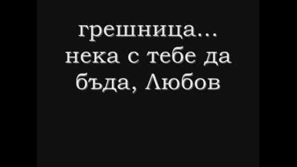 Любов, Аз Съм Тук